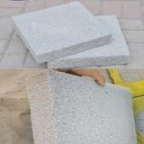 ADS-22 水泥发泡保温板