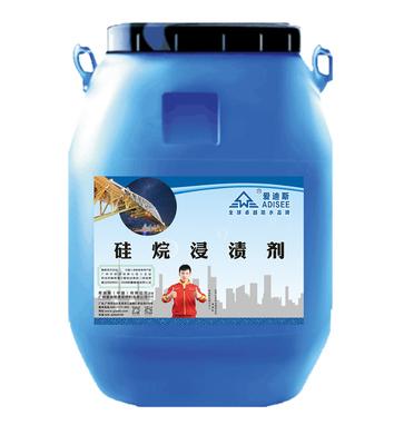 HC-221 硅烷浸渍剂