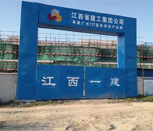 广州花都国际纺织产业园