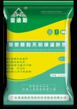 ADS-18聚苯颗粒保温砂浆