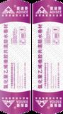 HC-306 氯化聚乙烯橡胶共混防水卷材