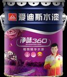 HC-503 净味360植物精华水漆