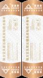 HC-310 暴力交叉层压膜反应粘防水卷材