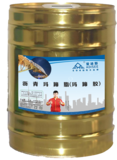 HC-215 沥青瑪蹄脂(玛蹄胶)