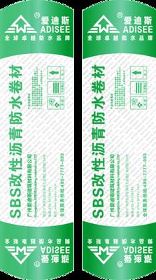 HC-301 SBS改性沥青防水卷材