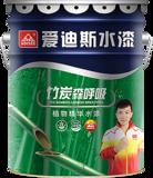 HC-502 18L 竹炭森呼吸植物精华水漆