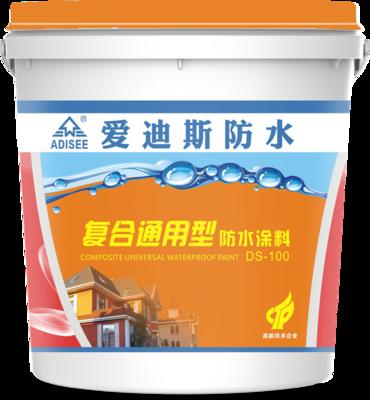 ADS-01 复合通用型防水涂料