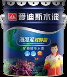 HC-501 18L 海藻泥鲜呼吸矿物精华水漆