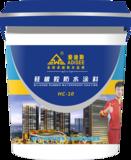 HC-10 硅橡胶防水涂料