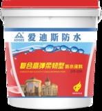 ADS-02 复合高弹柔韧型防水涂料