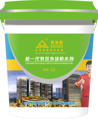 HC-11 新一代特效外墙防水剂