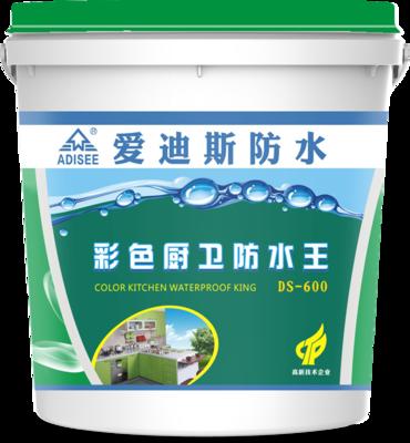 ADS-05 彩色厨卫防水王