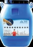 HC-213 环氧沥青道桥防水涂料