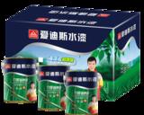 HC-502 5L 竹炭森呼吸植物精华水漆