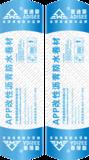 HC-301 APP改性沥青防水卷材