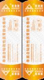 HC-302 单面自粘改性沥青防水卷材