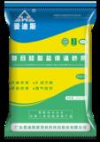 ADS-15复合硅酸盐保温砂浆