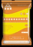 ADS-19复合硅酸保温涂料(砂浆)