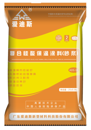 ADS-19复合硅酸保温涂料(砂浆).png