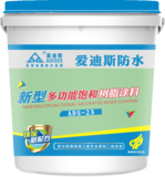 ADS-23 新型多功能饱和树脂涂料(易刷宝)